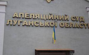 В Северодонецке командир издевается над солдатами срочниками на глазах у работников аппеляционного суда области
