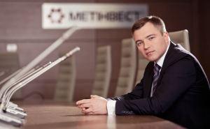 Вместо «отжатых» активов Метинвест собирается покупать новые предприятия