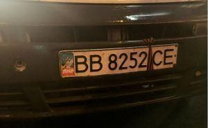 В Луганске отменили таможенный сбор при оформлении автомобиля в режиме «импорт»