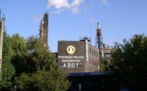 Северодонецкий В«АзотВ» заплатил ЛЭО более 5 млн грн в счет долга за электроэнергию