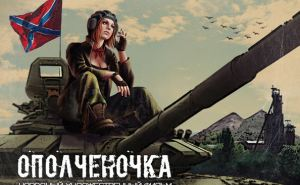 Кино и ... луганчане. Жителей Луганска предупреждают о взрывах в городе из-за съёмок фильма 4 и 5Виюля