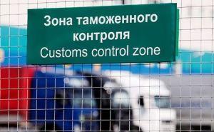 В ЛНР утвердили новый перечень и увеличили нормы беспошлинного ввоза личных товаров на территорию