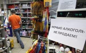 Продажу алкогольных напитков ограничили в Рубежном и Лисичанске