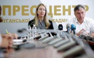 Супрун заявила об успешном развитии на Луганщине программы В«Врач для каждой семьиВ». Губернатор и местные СМИ так не думают