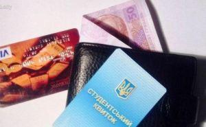 Студенты-переселенцы имеют право на адресную помощь в размере 1 тыс грн