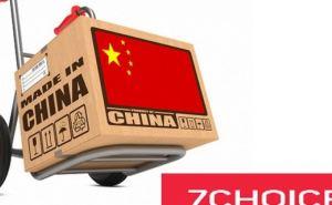 Опт из Китая на выгодных условиях— компания 7choice