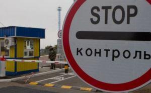 КПВВ «Майорск» сегодня не работает. На остальных КПВВ на Донбассе ситуация штатная