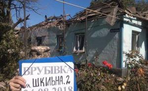 В результате обстрела житель Врубовки скончался от ран,— отчет СММ ОБСЕ