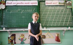 Школьное перемирие на Донбассе вступает в силу завтра— 29Вавгуста