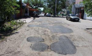 Названы самые проблемные автодороги в Луганской области