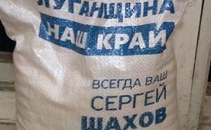 Нардеп Шахов продолжает раздавать бесплатный В«предвыборныйВ» сахар. Под раздачу попали и журналисты