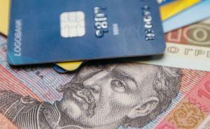 Средняя зарплата в Луганской области в июле составила чуть больше 7 тыс грн