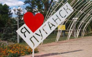 Мероприятия к  223-й годовщине Луганска