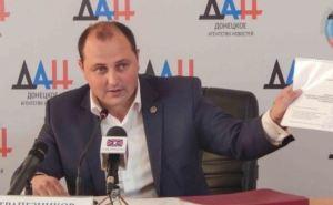 Место Захарченко временно займет бывший бизнесмен Дмитрий Трапезников