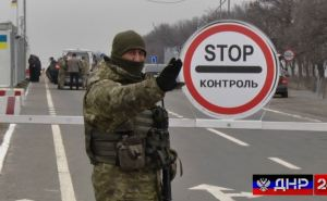 Выезд из ДНР через КПВВ закрыт на три дня. Пропускают в сторону ДНР не всех