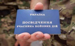 В Украине насчитали почти 350 тыс участников боевых действий на Донбассе