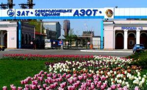 Северодонецкий «Азот» вынуждено перешел на альтернативное электроснабжение