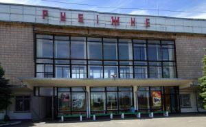 В Рубежном восстановили водоснабжение незаконно подключив насосную станцию
