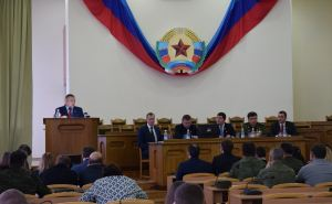 В ЛНР изменили Конституцию