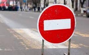 Движение транспорта в Луганске будет ограничено по нескольким центральным улицам 7-9Всентября