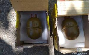 Набор В«ЛуганщинаВ» недорого: две гранаты РГД-5 в красивых коробочках
