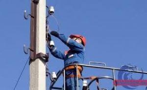 Отсутствие электроснабжения в Жовтневом и Артемовском районах Луганска