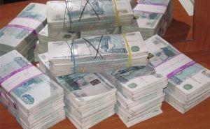 В Луганске нашли 135 миллионов рублей наличными. Может ваши?