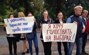 Жители неподконтрольного Донбасса смогут проголосовать на выборах президента— разъяснение ЦИК