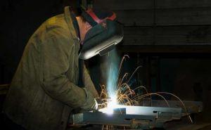 Луганское отделение Фонда соцстраха приглашает на обучение для дальнейшего трудоустройства