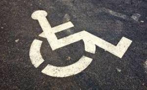 Как получить статус лица с инвалидностью вследствие боевых действий/АТО