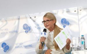 Тимошенко предложила новую стратегию мира в Донбассе