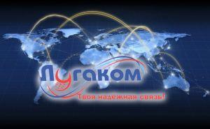 Мобильная связь и интернет вновь заработали в Алчевске и окрестностях