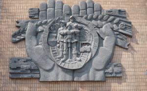 Шахтоуправление В«ЛуганскаяВ» возобновит добычу угля в 2019 году