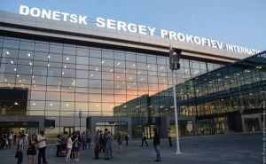 Как выглядит международный аэропорт В«ДонецкВ» после 5 лет войны. Видео