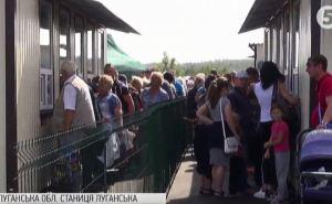 Что происходило 26сентября на КПВВ «Станица Луганская». Отчет СММ ОБСЕ