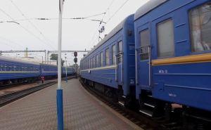 Из Лисичанска в Днепр через Харьков пойдет новый поезд с 28Воктября