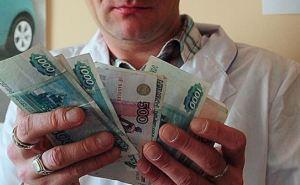 Бюджетникам в Луганске поднимут зарплату на 10% с 1ноября 2018 года