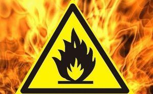 Самый высокий класс пожароопасности объявлен с 15Воктября