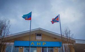 Ситуация на пропускных пунктах сВРФ: В«Красный партизан»— без очередей