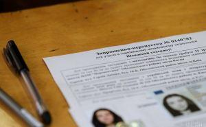 Для школьников неподконтрольного Луганска улучшат условия прохождения ВНО в Украине