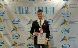 Луганский одиннадцатиклассник занял второе место в международном конкурсе исследовательских работ