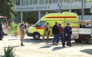 Стало известно кто стрелял в керченском колледже. Фото убийцы