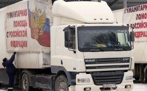 Стало известно что разгружают в Луганске автомобили гумконвоя изРФ