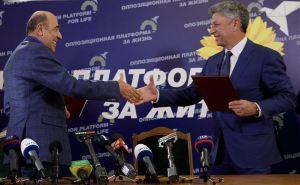 Бойко как единый кандидат от оппозиции проходит во второй тур