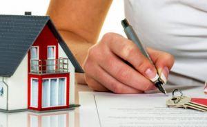 Комиссия по легализации документов на недвижимость изменит график работы с 1декабря