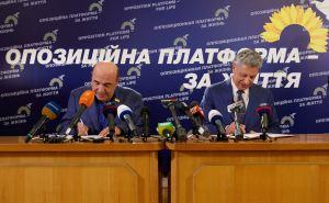 Юрий Бойко объявил о создании в Верховной Раде депутатской группы «Оппозиционная платформа— За жизнь»