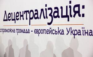 В Луганской области отменены выборы из-за военного положения