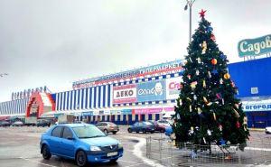 Луганчан приглашают на новогоднюю ярмарку