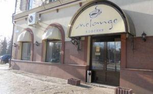 В Луганске сегодня работает около 600 кафе и 50 супермаркетов крупных торговых сетей