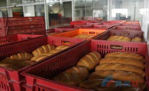 Сколько будет стоить хлеб в Луганске, рассказали руководители хлебокомбинатов